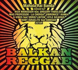 balkan_reggae_cover2.jpg.jpe