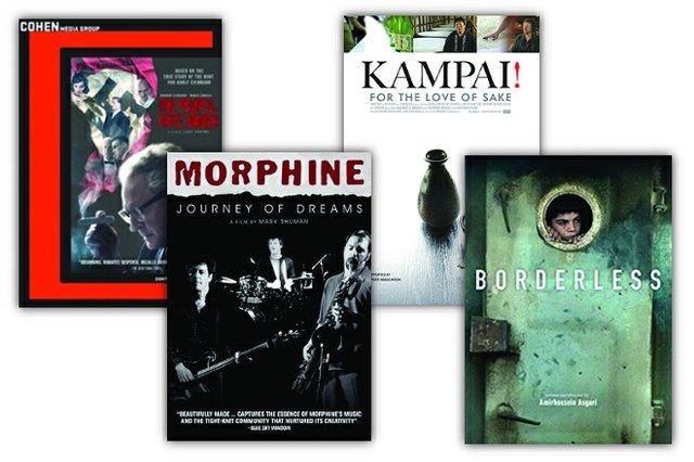 moviesout0110.jpg.jpe