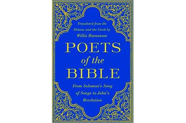poets-of-the-bible.jpg.jpe