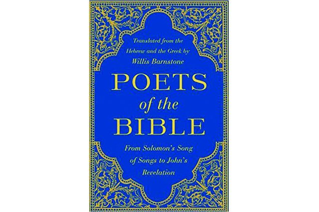 poets-of-the-bible.jpg.jpe