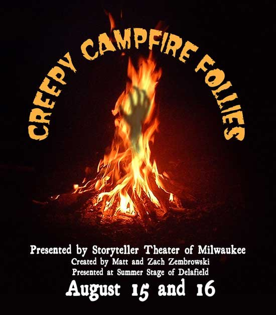 campfire.jpg.jpe