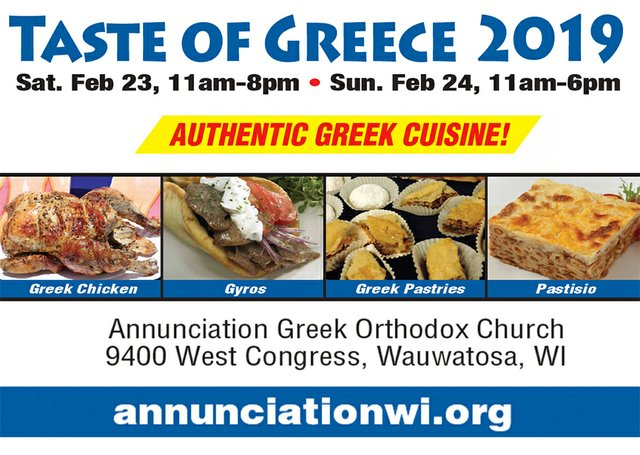 taste-of-greece-2.jpg