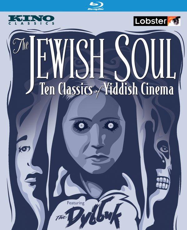 JEWISH SOUL blueband.jpg