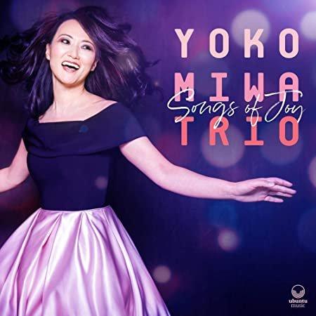 Yoko Miwa.jpg